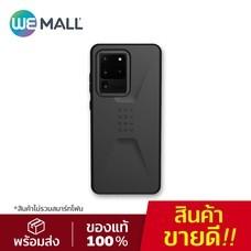 UAG CIVILIAN SERIES เคสกันกระแทก สำหรับ Samsung Galaxy S20 Ultra - Black