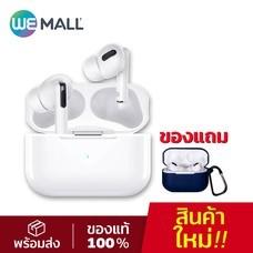 Eaudio หูฟัง Bluetooth รุ่น Nova10 - White แถมฟรี เคสหูฟัง สี Navy Blue
