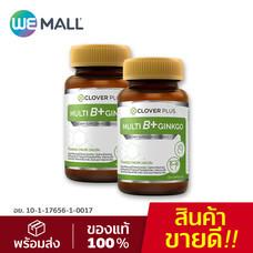 Clover Plus Multi B + Ginkgo มัลติบี พลัส จิงโกะ บำรุงสมองเพิ่มความจำ แก้อาการปวดไมเกรน วิตามินบีรวมและสารสกัดจากใบแปะก๊วย (30 แคปซูล x 2 ขวด)