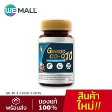 Clover Plus Ginko Co-Q10 มีสารสกัดจากใบแปะก๊วย เพื่อสมองและหัวใจ ที่แข็งแรง (30 แคปซูล)