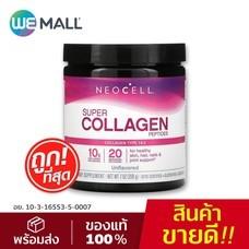 Neocell Super Collagen Powder Type 1 & 3 ปริมาณ 200 g