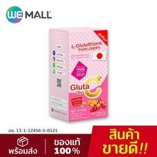 Colly Gluta C Plus สูตรใหม่ เพิ่มลูทีน (1 กล่อง 28 แคปซูล)