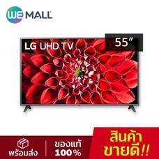 LG UHD 4K Smart TV 55 นิ้ว รุ่น LG-55UN7200PTF