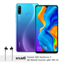 Huawei P30 Lite แถมฟรี Huawei Active Noise Canceling Earphones 3 (มูลค่า 1,990 บาท)