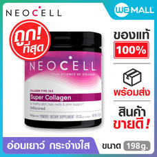 Neocell Super Collagen Powder Type 1 & 3 ปริมาณ 198 g