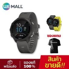 Garmin นาฬิกาสำหรับใส่ออกกำลังกาย รุ่น Forerunner 245 แถมฟรี เสื้อยืด Garmin [ประกันศูนย์ 1 ปี]