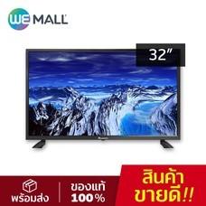 Aconatic ดิจิตอลทีวี 32 นิ้ว รุ่น 32HD513AN รับประกันศูนย์ 1 ปี