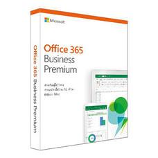 Microsoft 365 Business Premium Subscription 1 Year