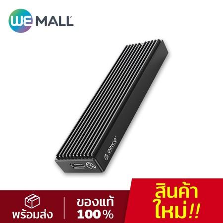 Orico กล่องใส่ HDD M.2 NVME รุ่น M2PV-C3 - Black