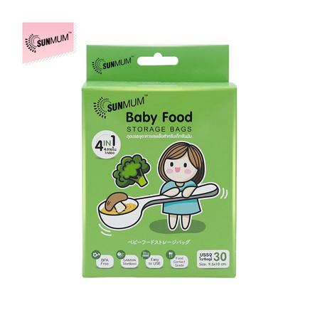 SunMum Baby Foodถุงบรรจุอาหารแช่แข็ง สำหรับเด็กPack 30ใบ