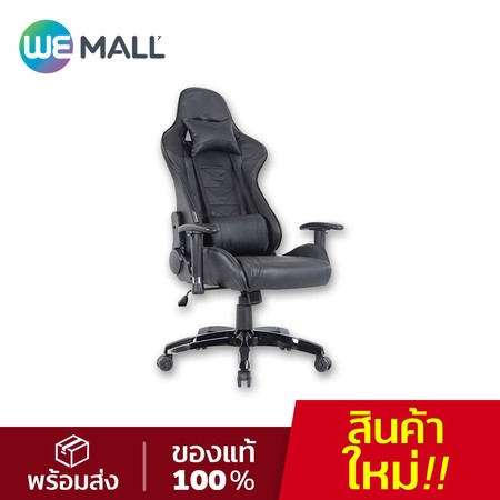 U-RO DECOR Gaming Chair เก้าอี้เล่นเกม ปรับนอนได้ รุ่น ROBOT สีดำ