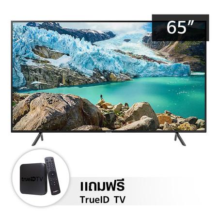 Samsung UHD Smart TV UA65RU7100KXXT ขนาด 65 นิ้ว (2019) แถมฟรี TrueID TV