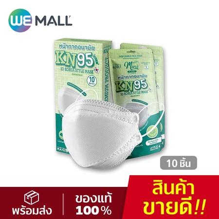 Minicare หน้ากากอนามัย สไตล์เกาหลี mask (ไซส์ผู้ใหญ่) แผ่นกรอง 4 ชั้น แบบกล่อง