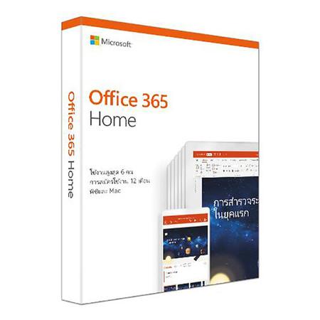 Microsoft 365 Home English Subscription 1 Year