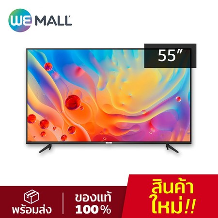 TCL 4K UHD LED ANDROID TV 55 นิ้ว รุ่น 55P615 (ประกันศูนย์ 1 ปี)