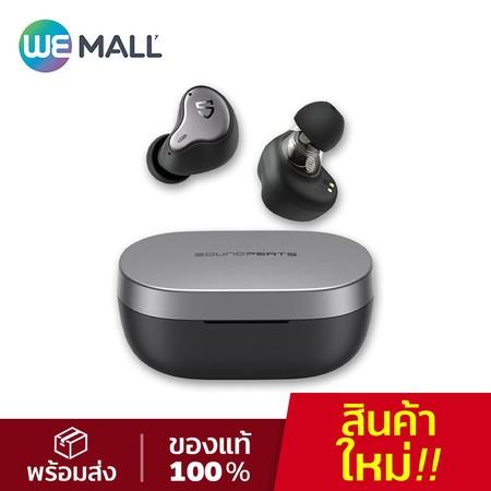 Soundpeats หูฟังบลูทูธไร้สาย True Wireless Earphone Bluetooth 5.2 รุ่น H1 (รับประกัน 1 ปี)