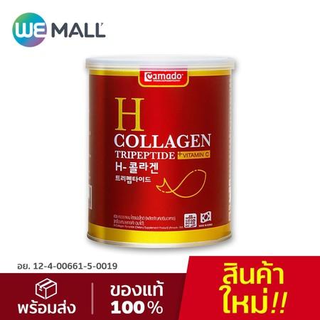 Amado H Collagen อมาโด้ เอช คอลลาเจน พรีเมี่ยม (110 กรัม)
