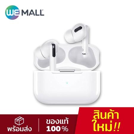 Eaudio หูฟัง Bluetooth รุ่น Nova10 - White