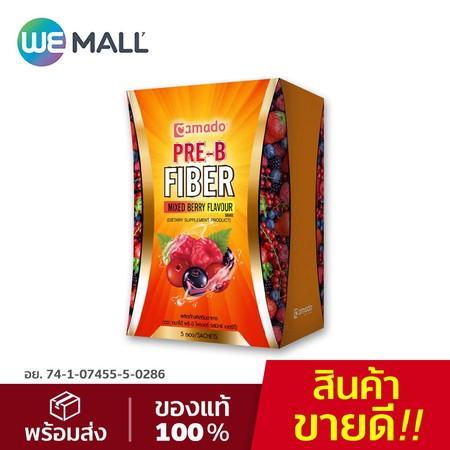 Amado PRE-B Fiber - อมาโด้ พรี-บี ไฟเบอร์ (1 กล่อง / ปริมาณ 75 กรัม จำนวน 5 ซอง)