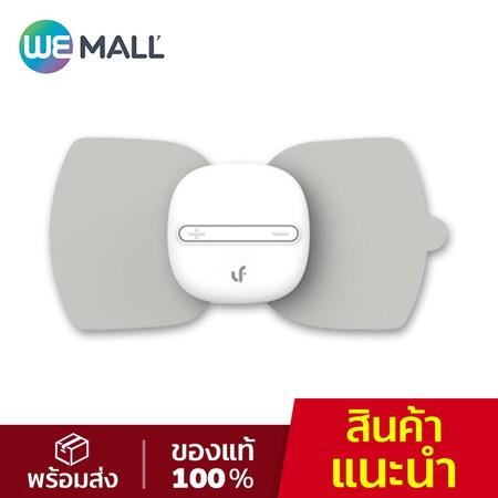 Xiaomi LF Magic Massage Sticker เครื่องนวดขนาดพกพา - สีเทา/ขาว