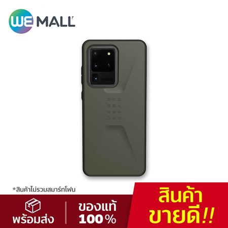 UAG CIVILIAN SERIES เคสสำหรับ Samsung Galaxy S20 Ultra - Olive Drab