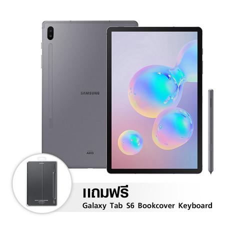 Samsung Galaxy Tab S6 WIFI รับฟรี Bookcover Keyboard