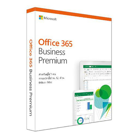 Microsoft 365 Business Premium Subscription 1 Year