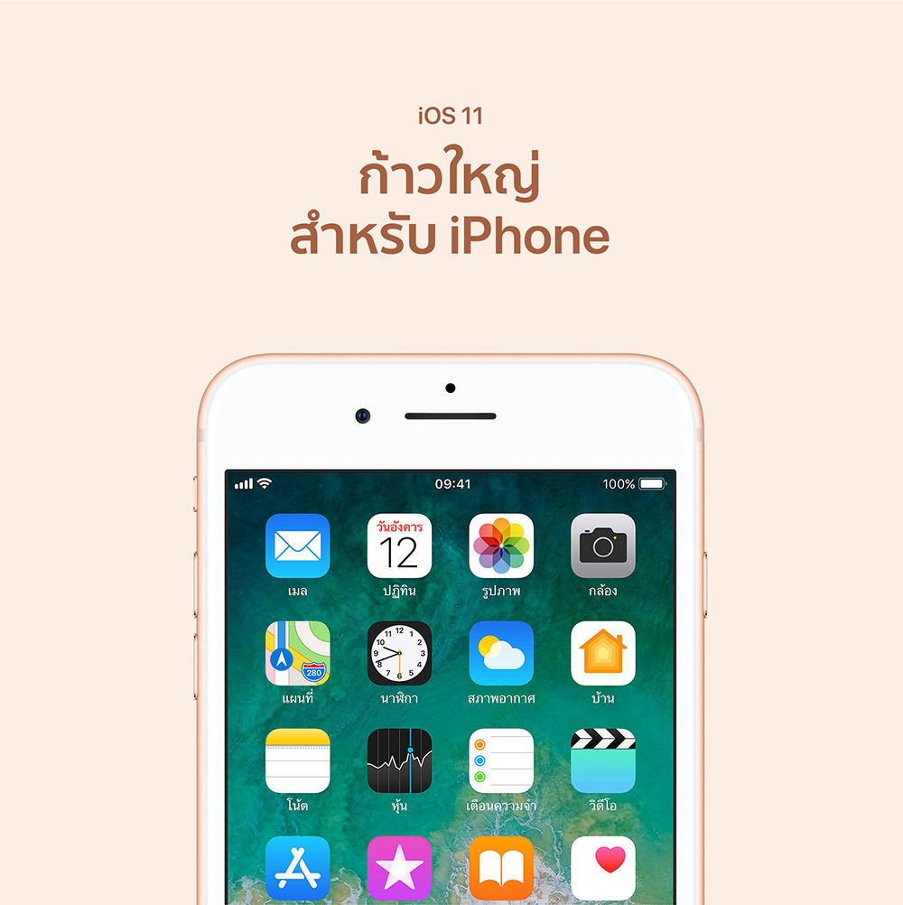 longpage-iphone8-24.jpg