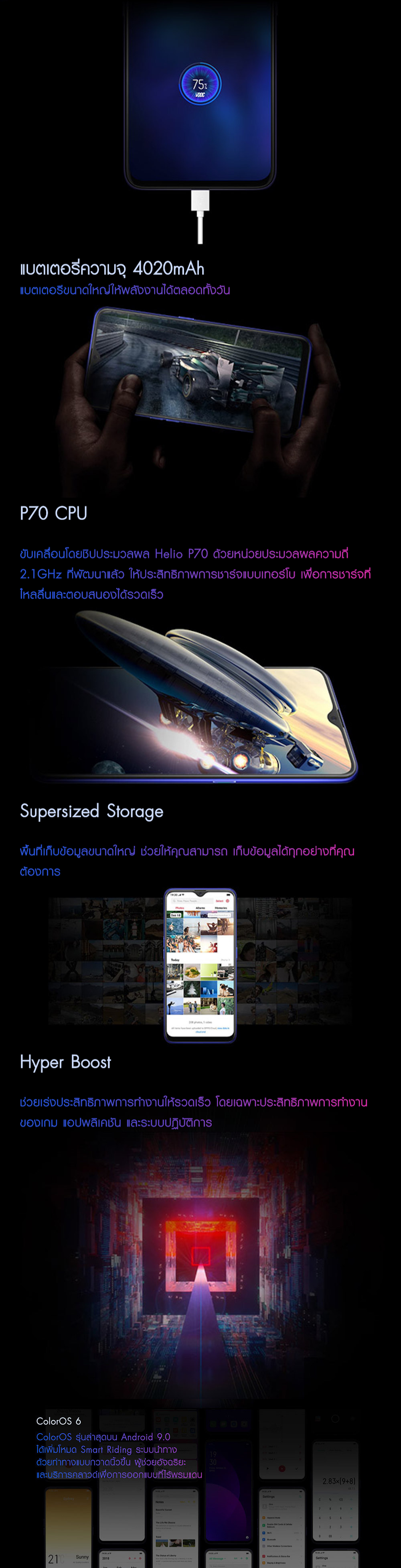 3-lp-oppo-f11.png