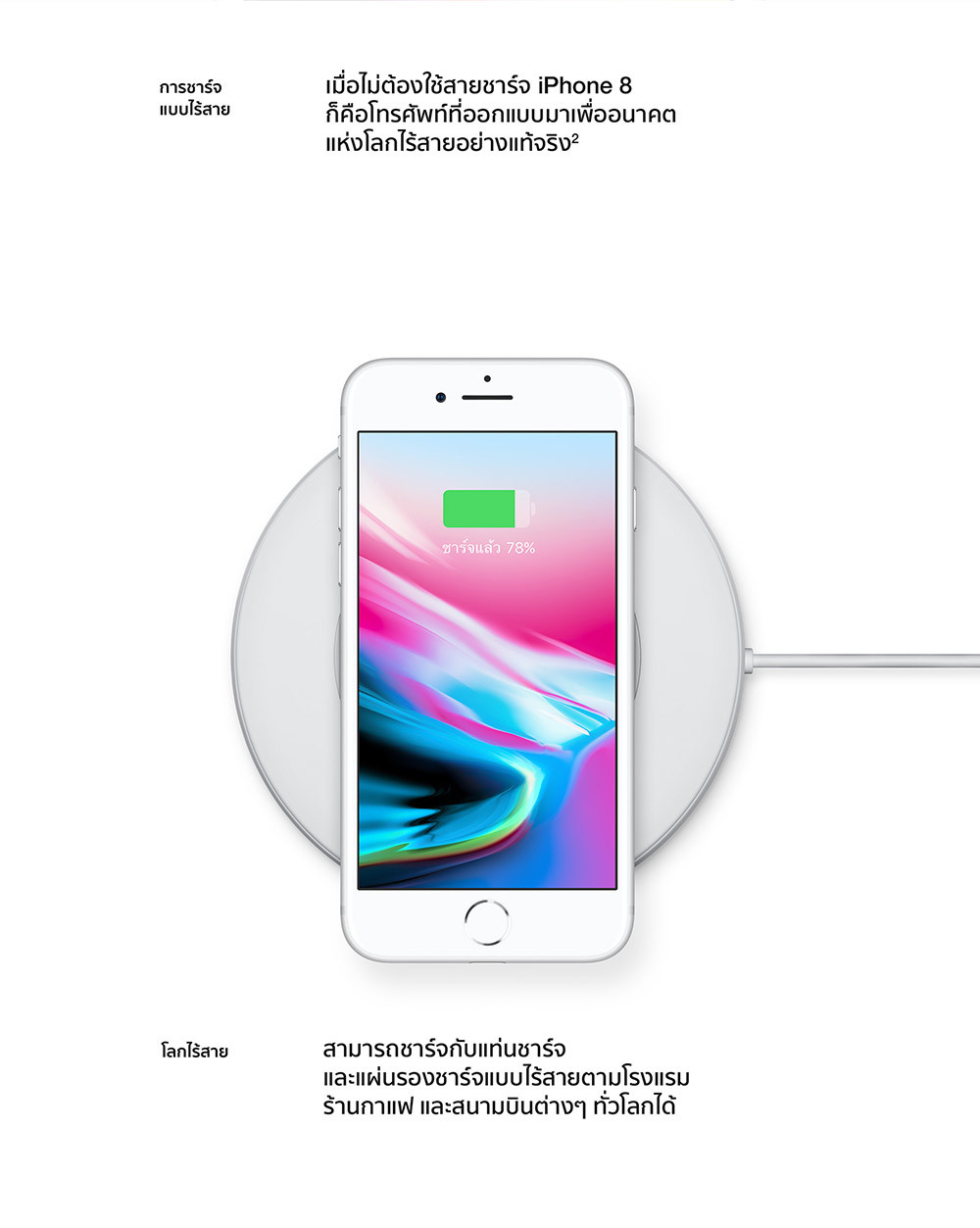 longpage-iphone8-23.jpg