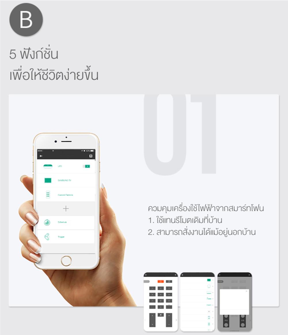 spot_3.png
