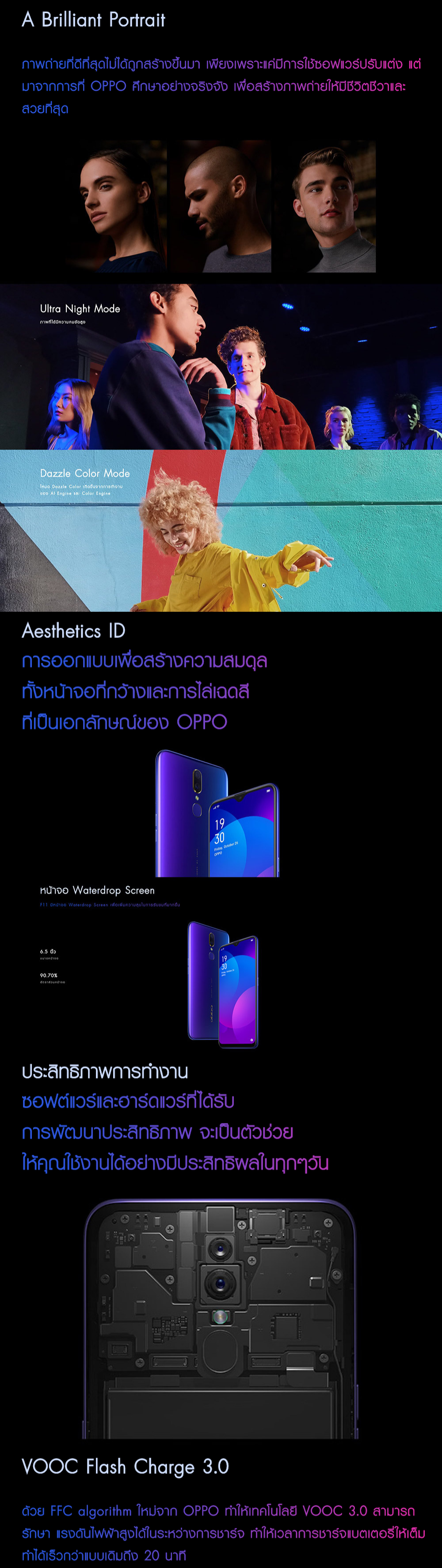 2-lp-oppo-f11.png