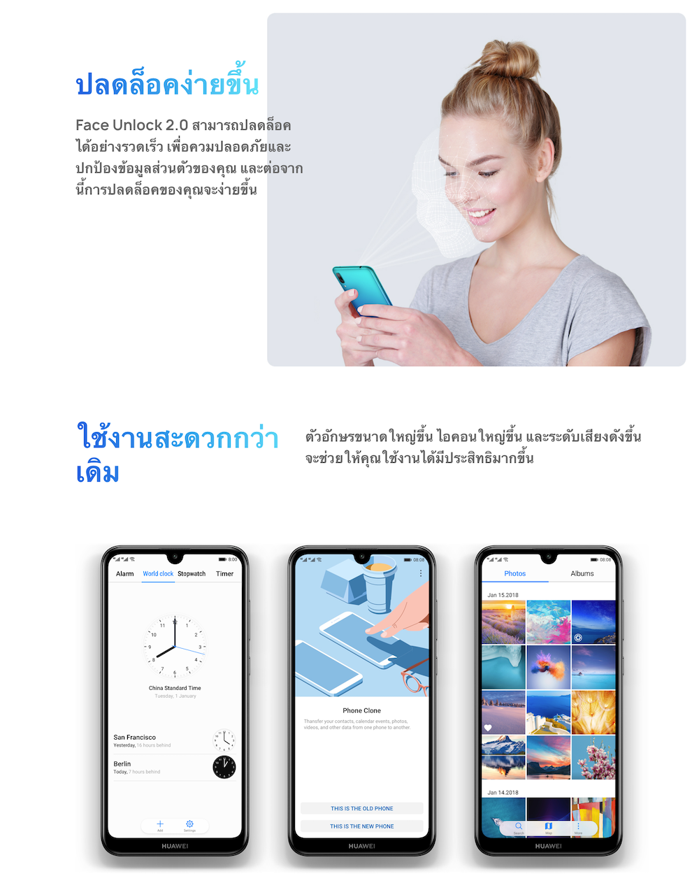 11-lp-huaweiy7pro2019blue.png