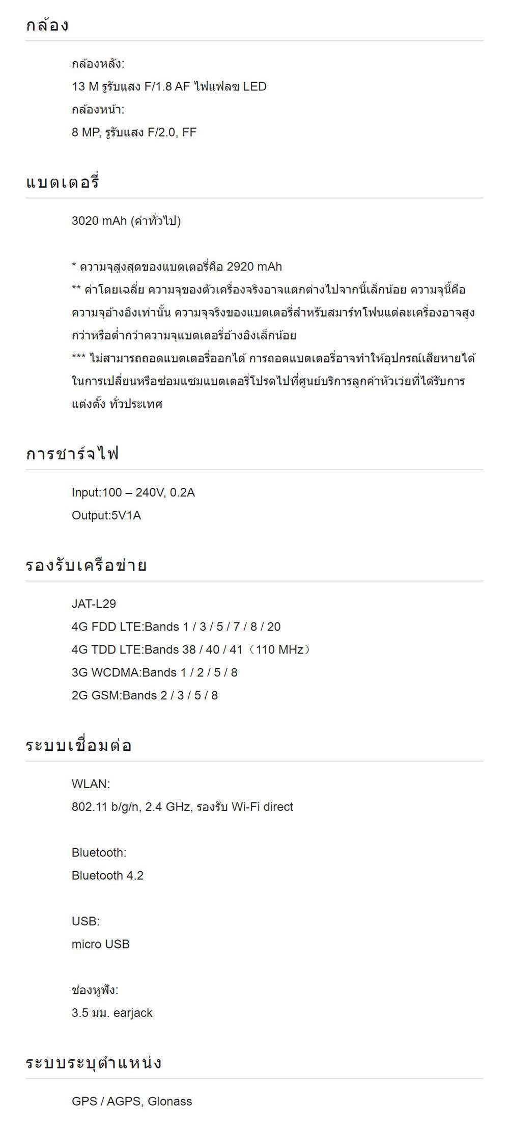 huawei-y6s-2_2.jpg