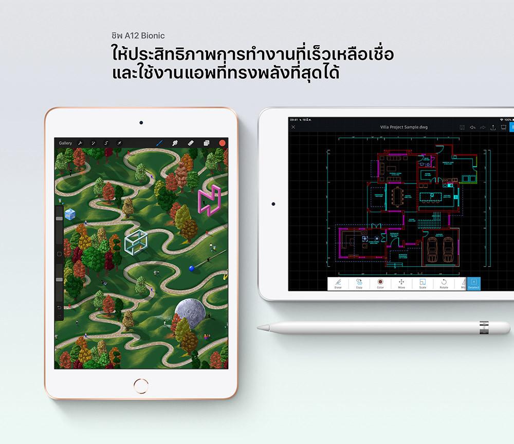 long-page_3.jpg
