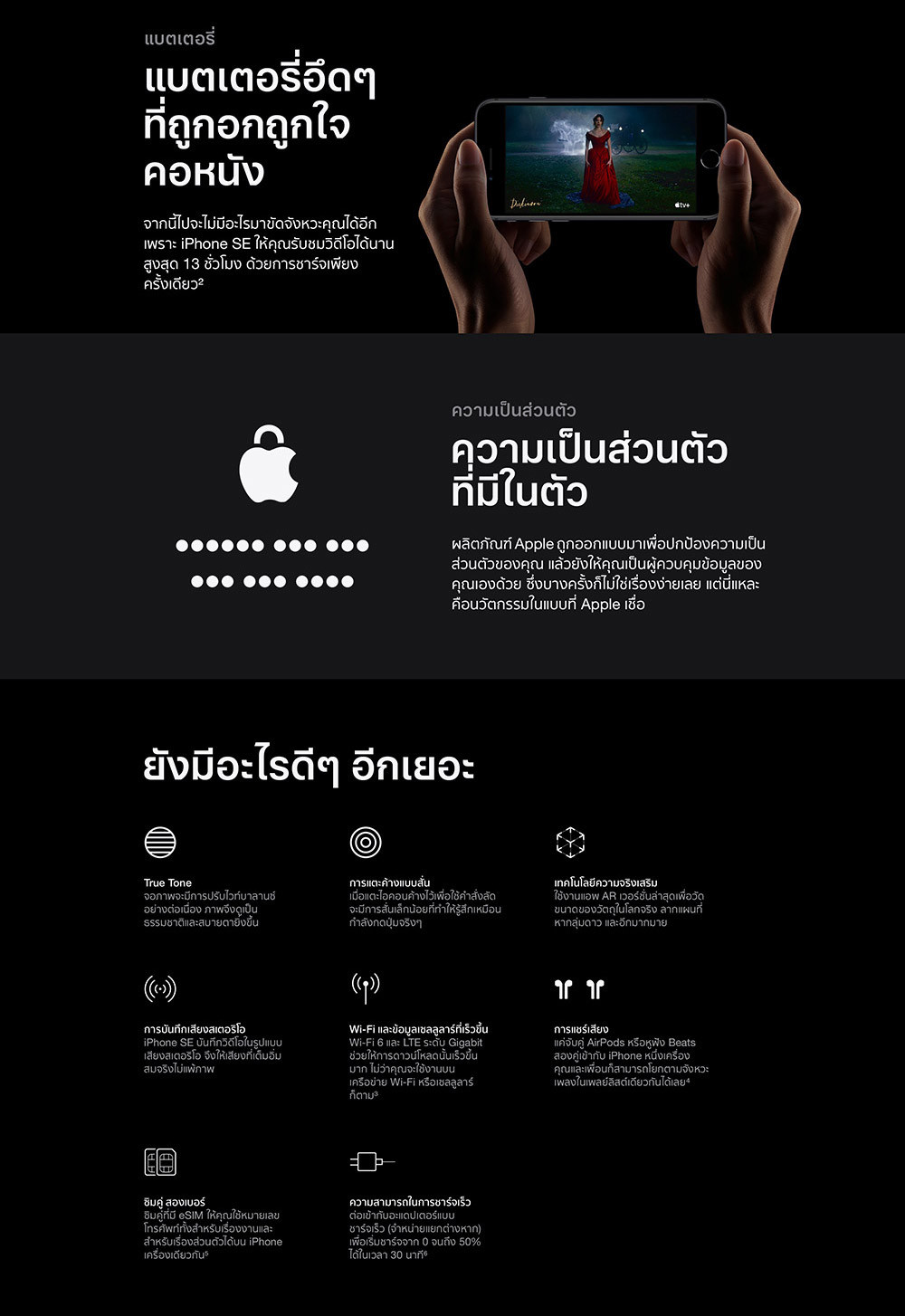 th_r1305_col-marketing-l_avail_fa_lr_3.j