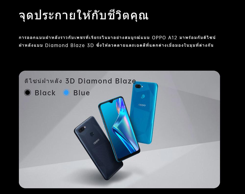 01-3000085302-feature-1.jpg