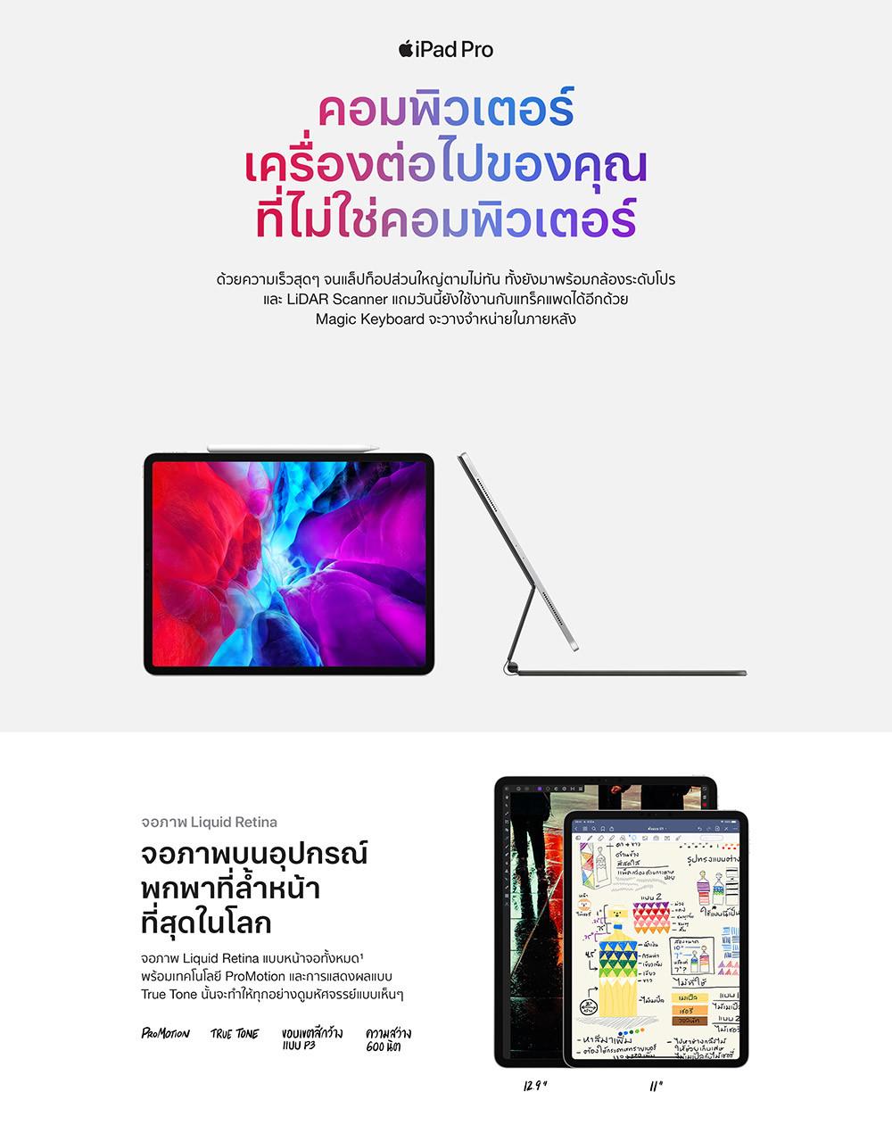 long-page_1.jpg
