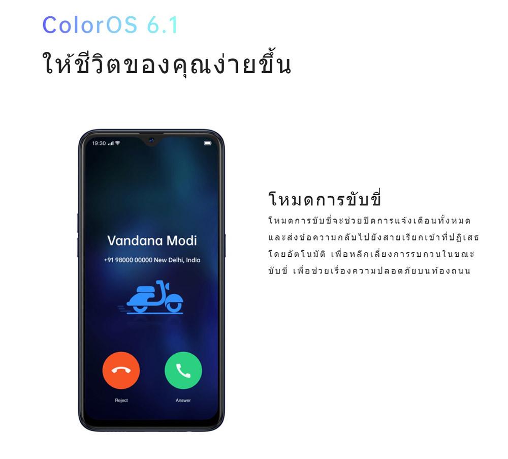 01-3000085302-feature-6.jpg