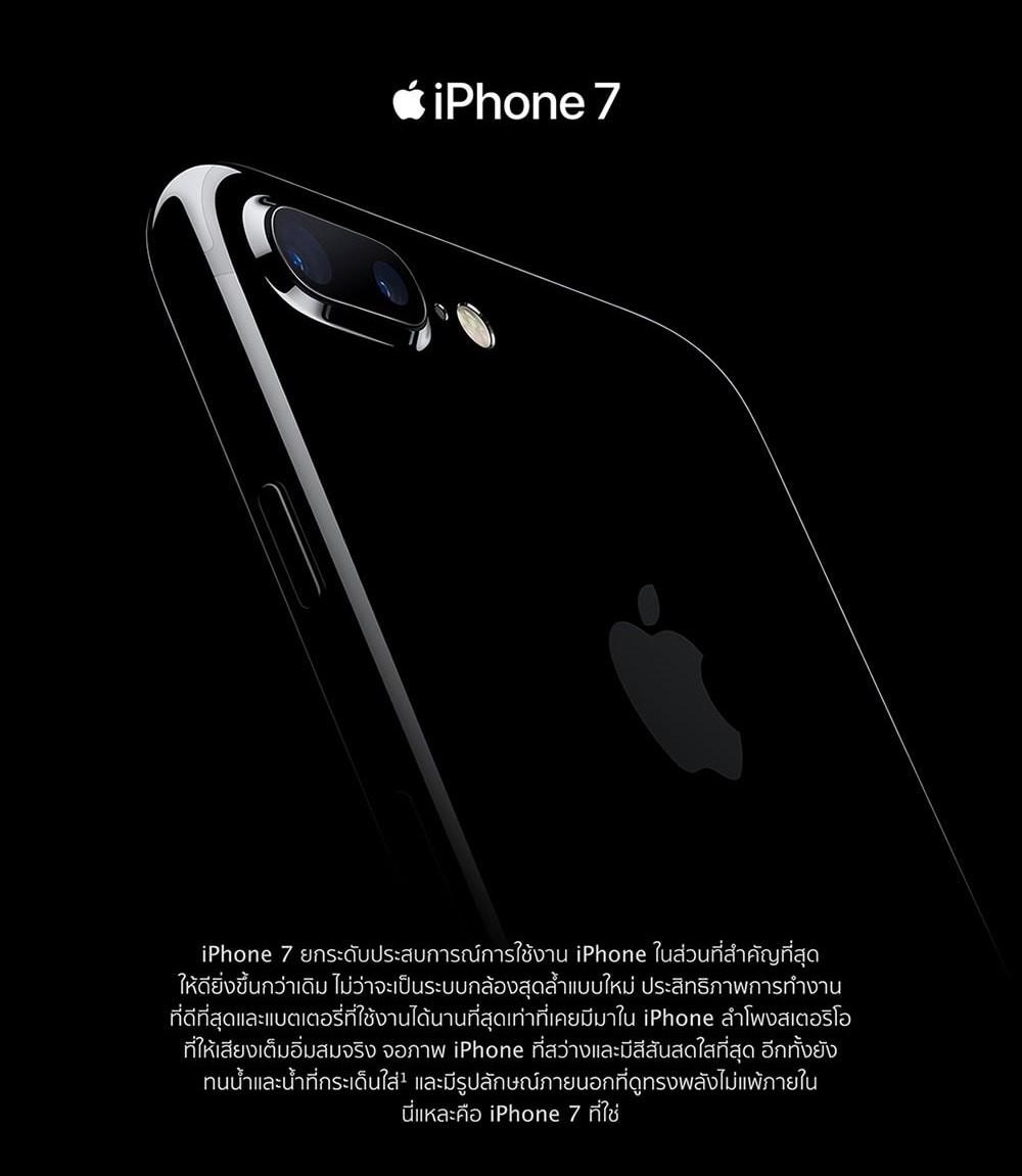 1-longpage-iphone7plus.jpg