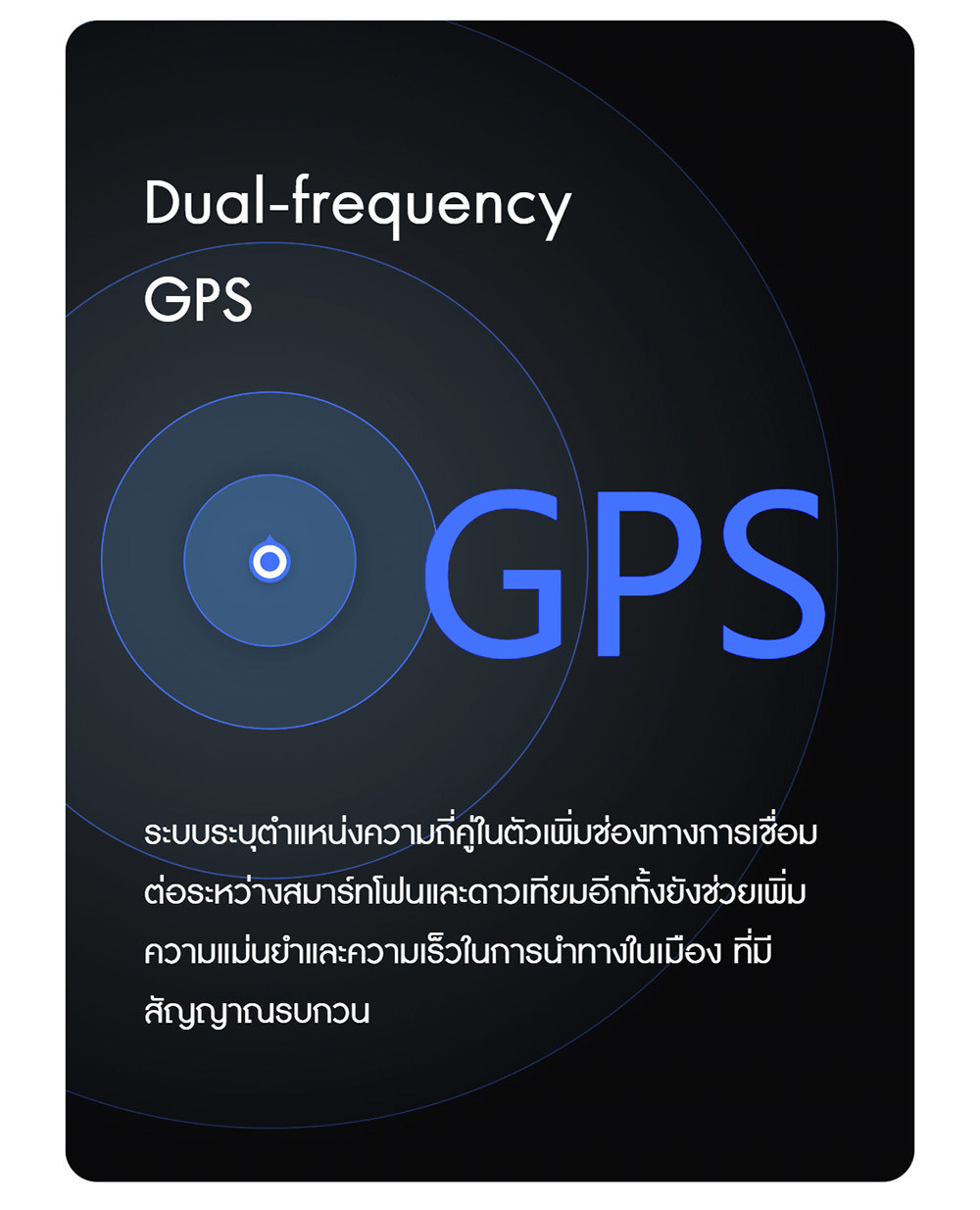 03-3000086087-feature-3.jpg