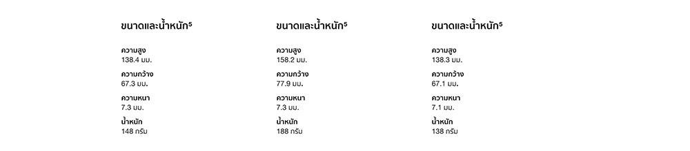 longpage33.jpg