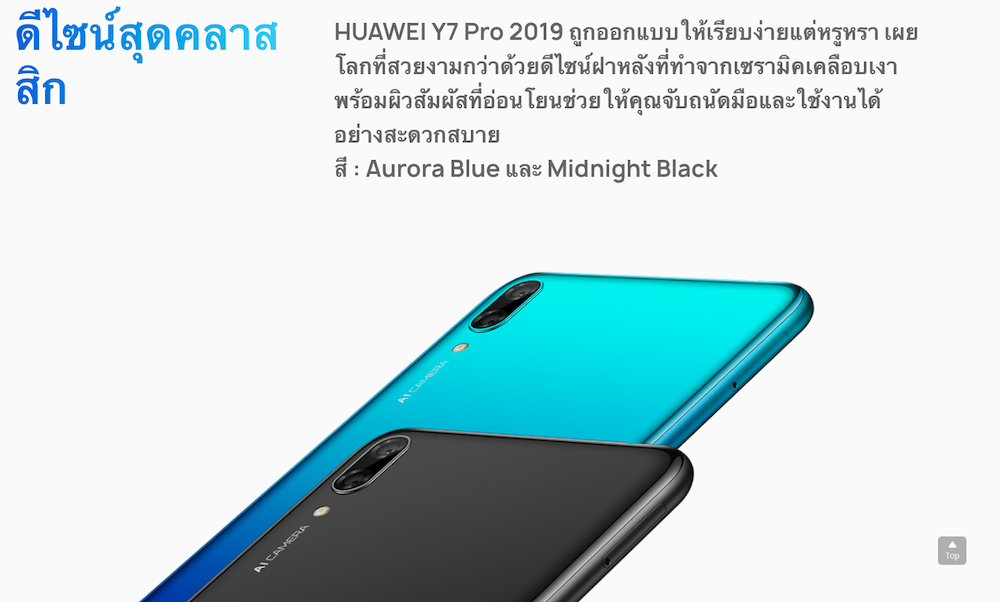 4-lp-huaweiy7pro2019blue.png