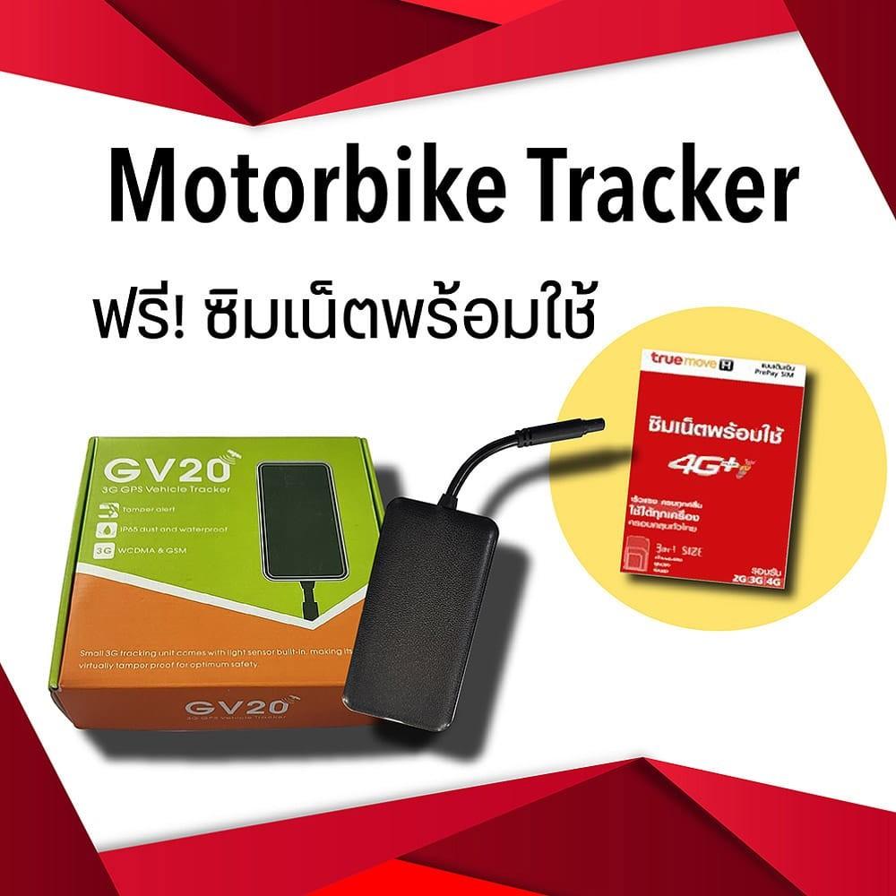 motorbike-tracker-07.jpg