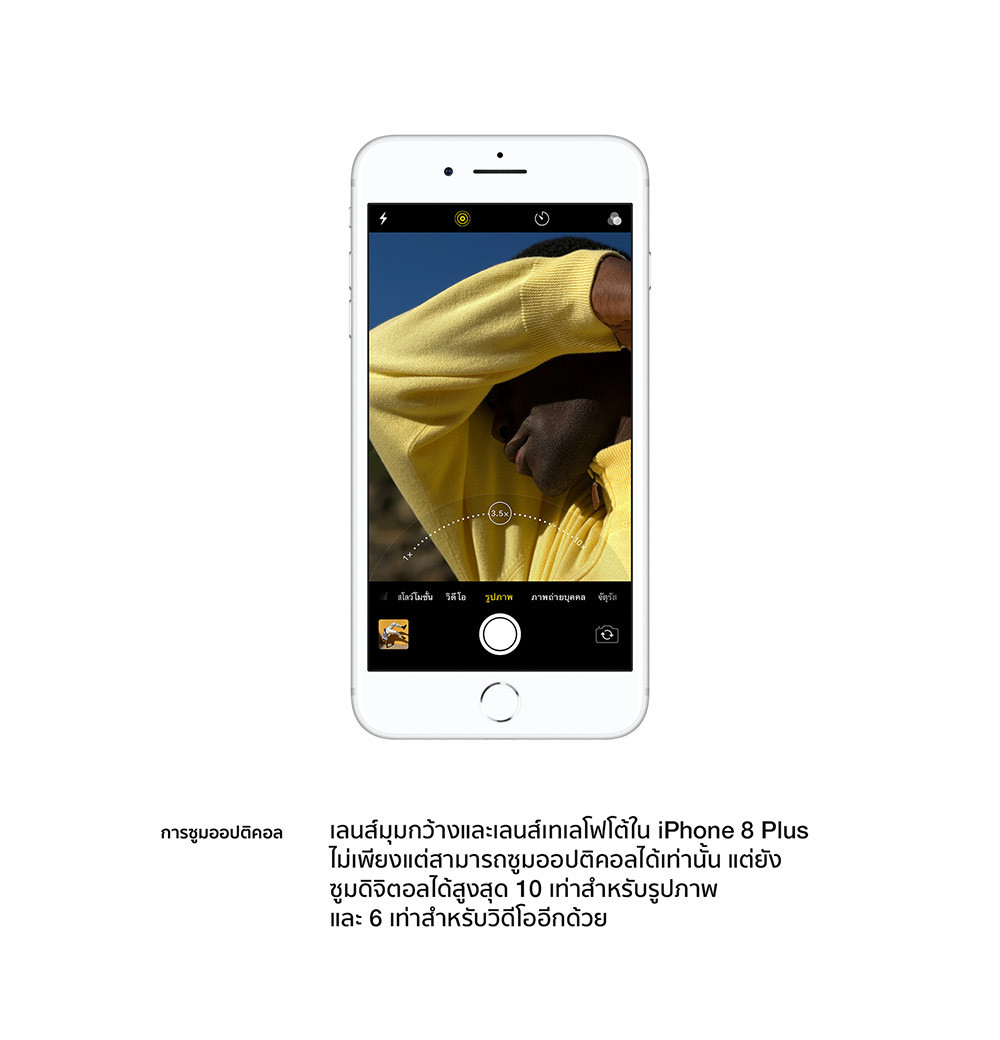 longpage-iphone8-16.jpg