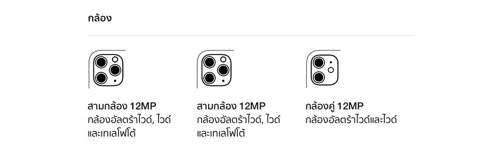 longpage7.jpg