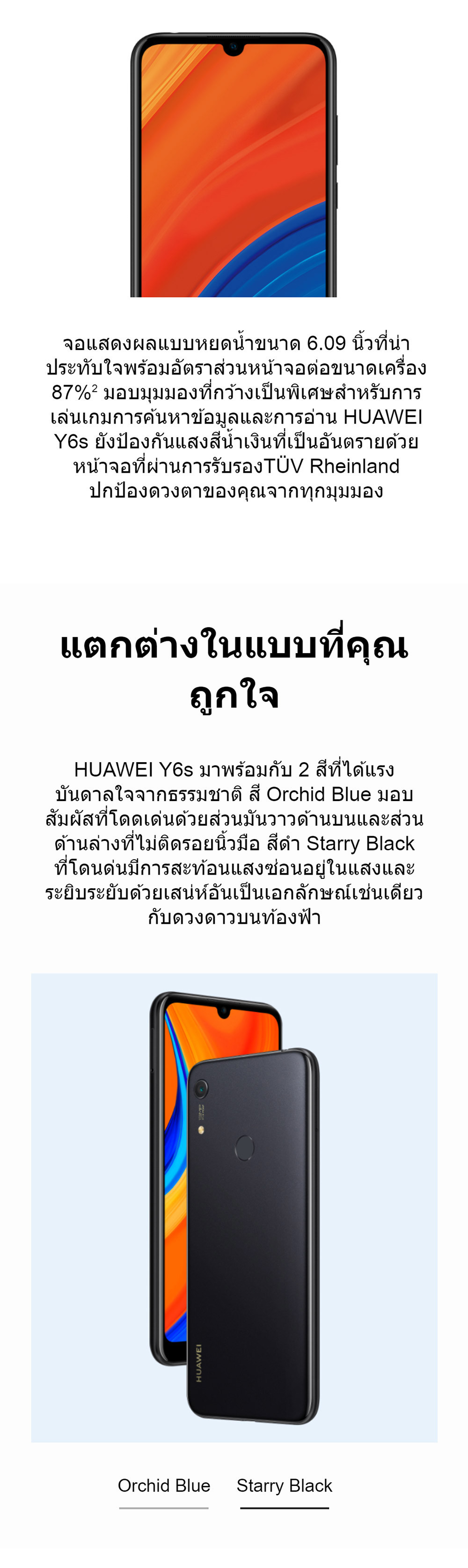 huawei-y6s-1_1.jpg