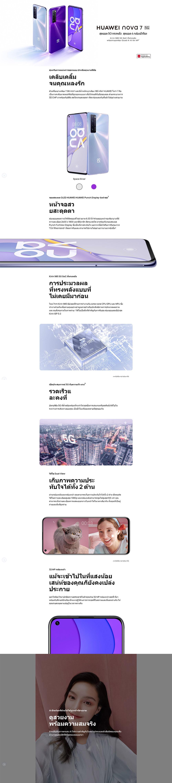 long-page-1_1.jpg