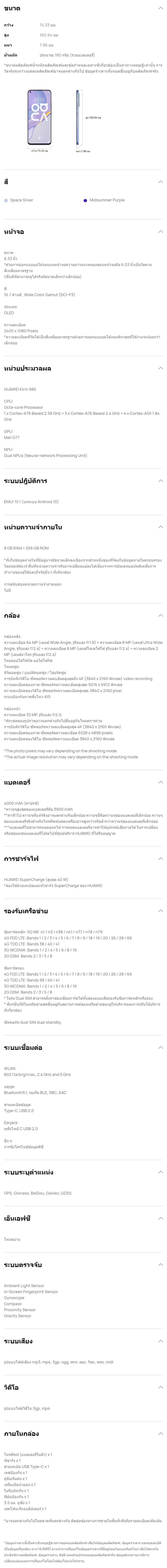 long-page-2.jpg