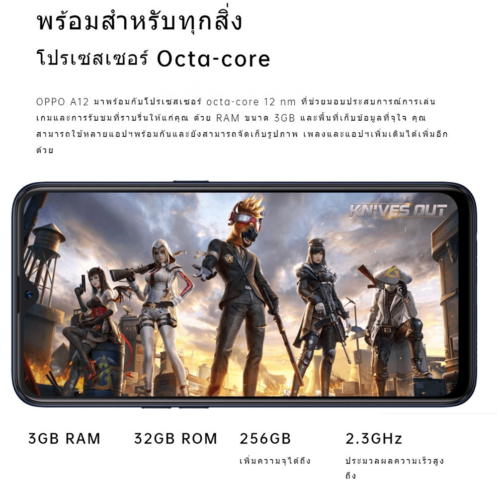01-3000085302-feature-4.jpg